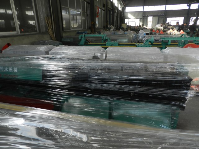 Máy ngành tre